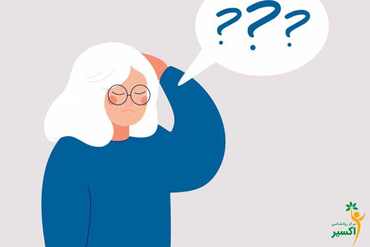 آشنایی با علائم بیماری آلزایمر