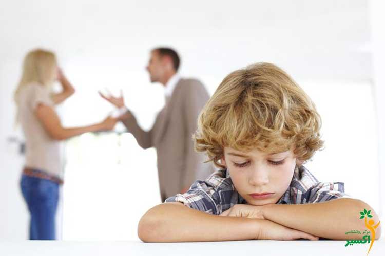 تاثیرات منفی دعوای والدین