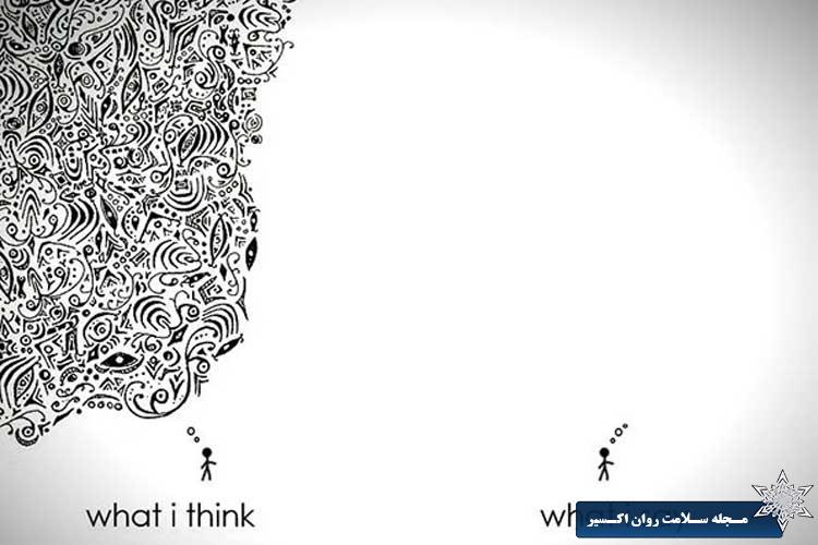 فکر کردن بیش از حد