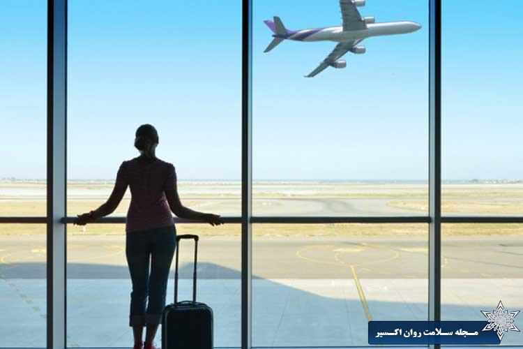 مسافرت با هواپیما زن باردار