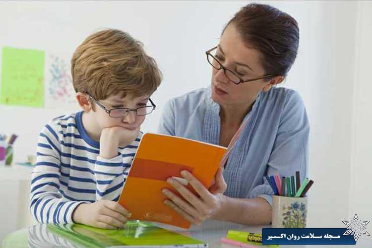 درمان مشکلات خواندن و نوشتن