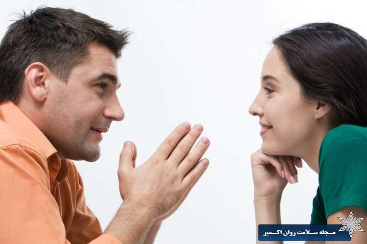 شناخت احساسات یکدیگر
