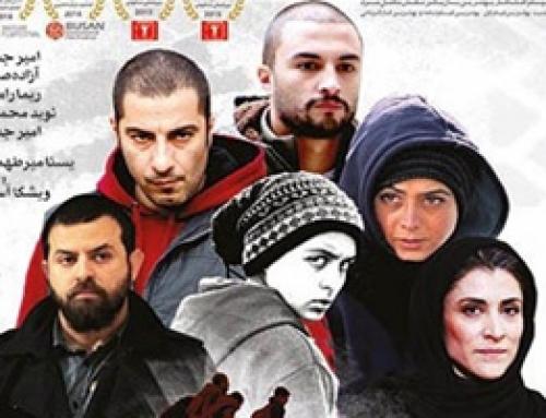 نقد روانشناسی فیلم سینمایی 13