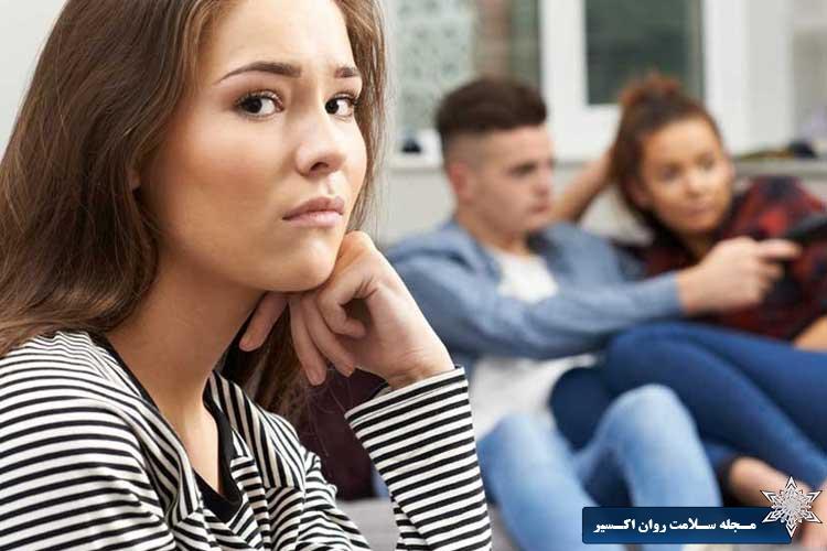 مقایسه های اجتماعی باعث خشم و ناخشنودی می شود