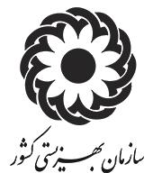 مرکز مشاوره اکسیر با مجوز وزارت بهزیستی