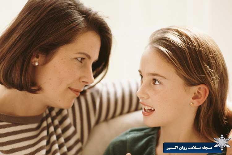 صحبت با فرزندان