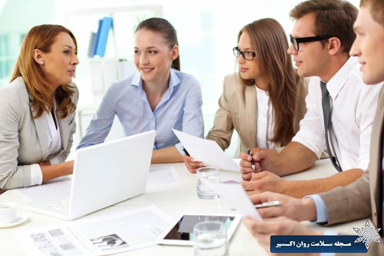 حمایت از همکاران و داشتن یک سیستم پشتیبانی جامع در محل کار