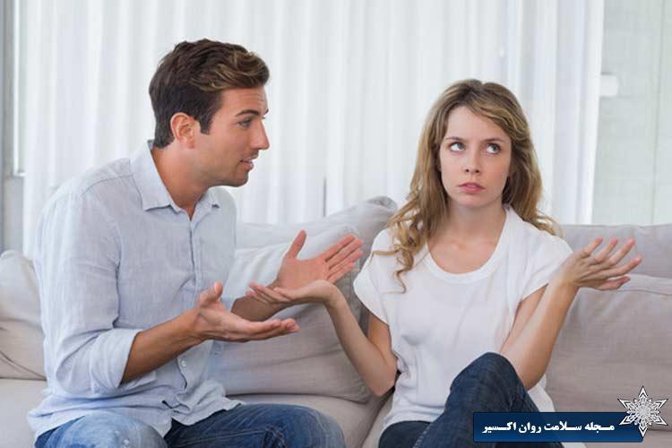 چگونه مشاجره ای به روابط آسیب نمی رساند