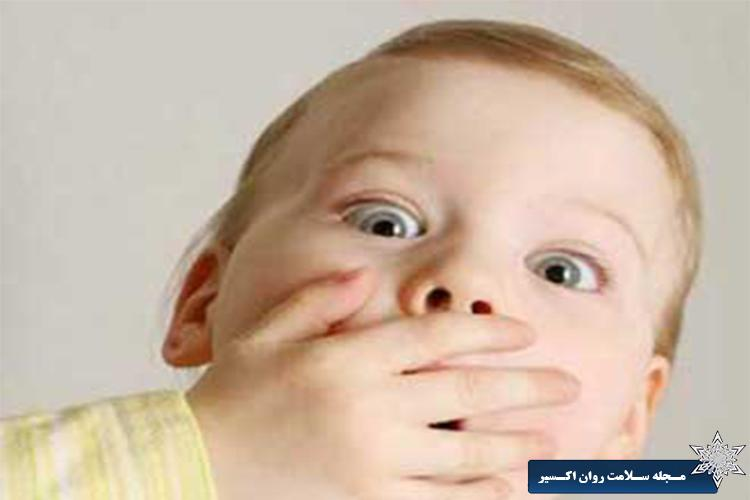 کودک بد دهن