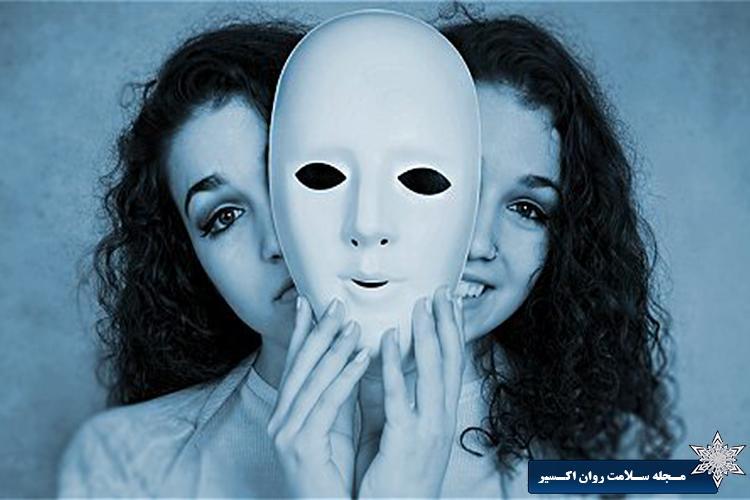 bipolar-test.jpg