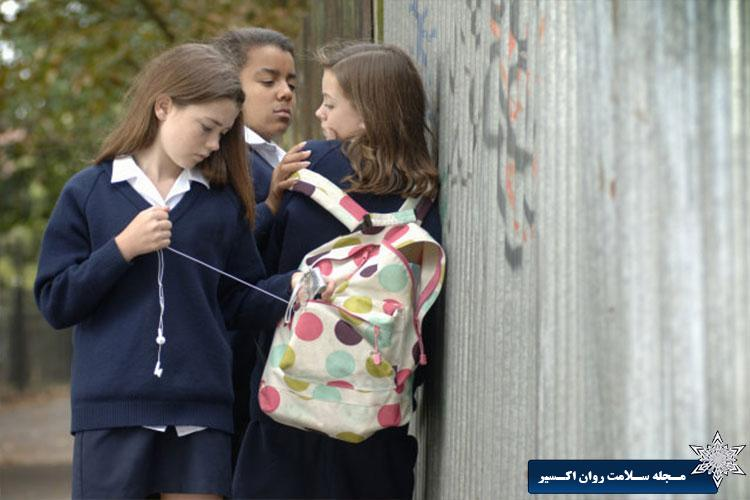 قلدری در دختران