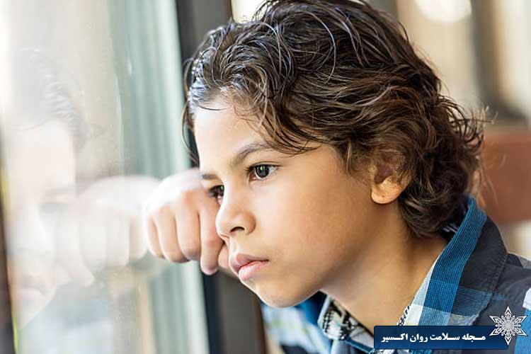 انزوا و گوشه گیری کودک