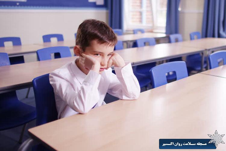 مشکلات کودک در مدرسه و خانه