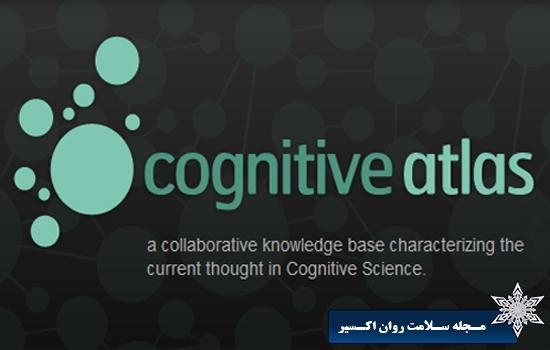 cognitive-atlas.jpg