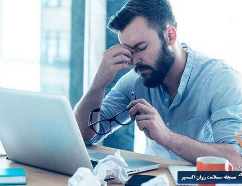 استرس در محل کار