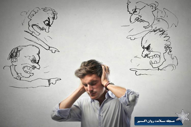 چرا ايرانی ها نقدپذیر نیستند؟