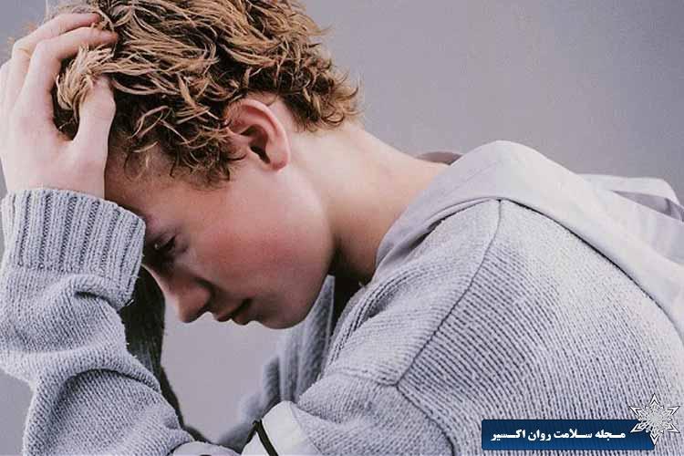 اثرات منفی افسردگی نوجوانان