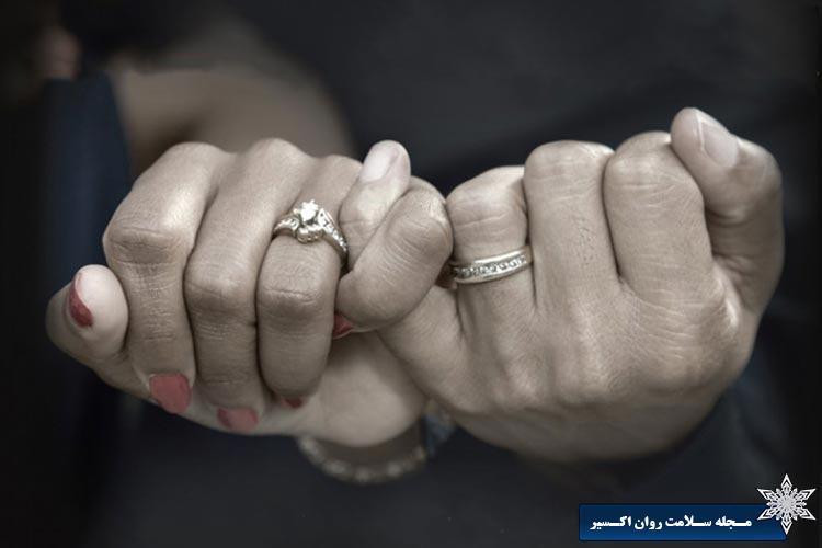 مهارت های زندگی موفق زناشویی