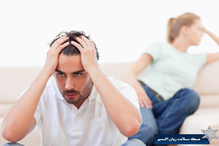 خطای شناختی زوجین