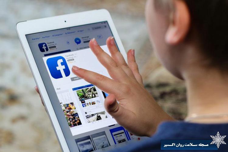 facebook-3-850x476.jpg