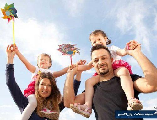 کلینیک آموزش والدین