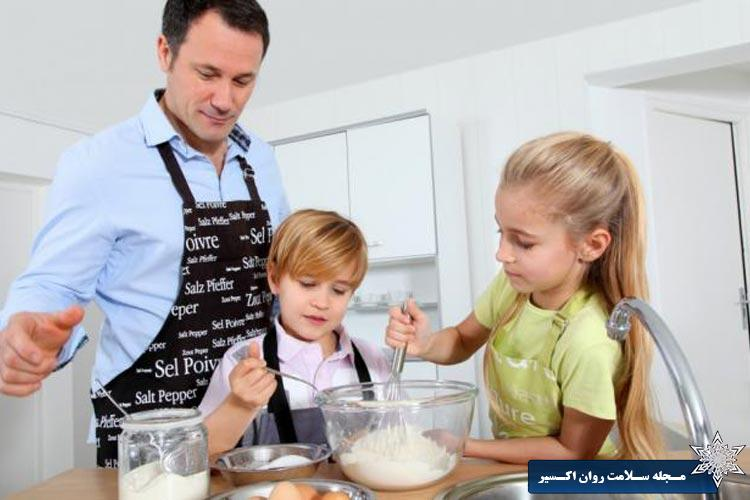 آماده کردن خانه برای کودکانی که با یک والد زندگی می کنند