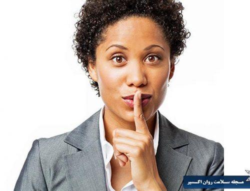 ۸ موردی که هرگز نباید در محل کار به همکاران خود بگویید