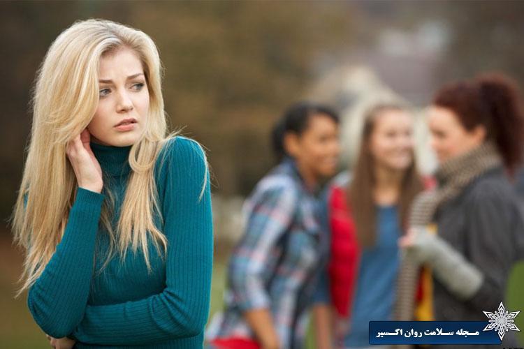 درونگرایی در مقابل اضطراب اجتماعی