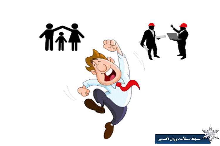 تعادل کار و خانواده