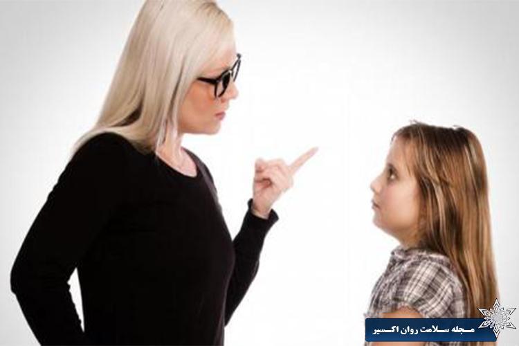 جملات ناپسند برای کودکان