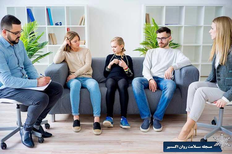 تعریف خانواده و خانواده درمانی