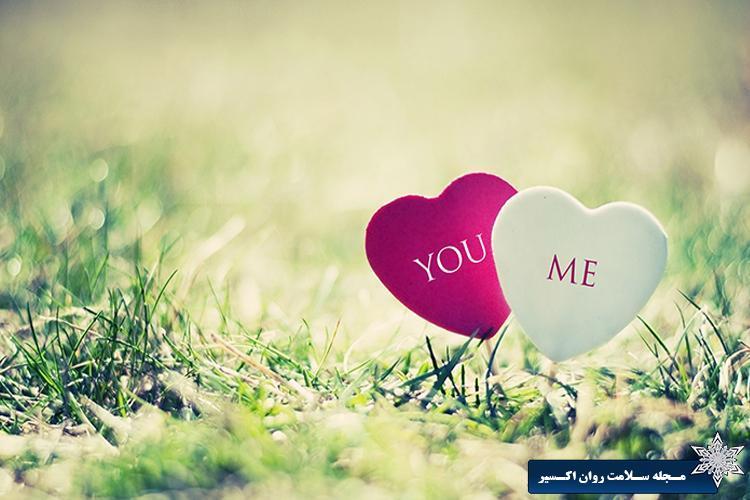 چگونه دیگران را عاشق خود كنیم؟