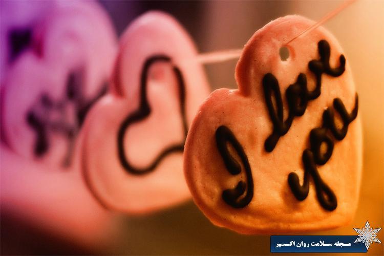 love7.jpg