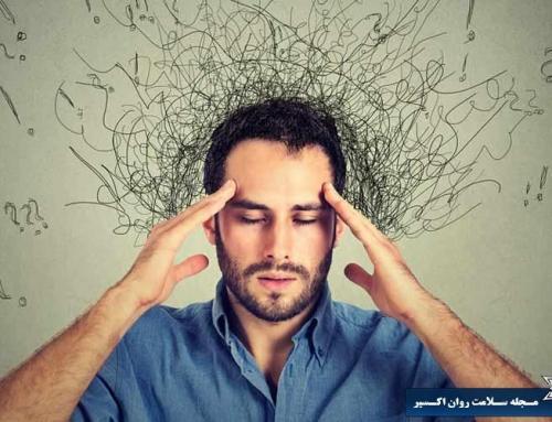 تفکر در مقابل آگاهی