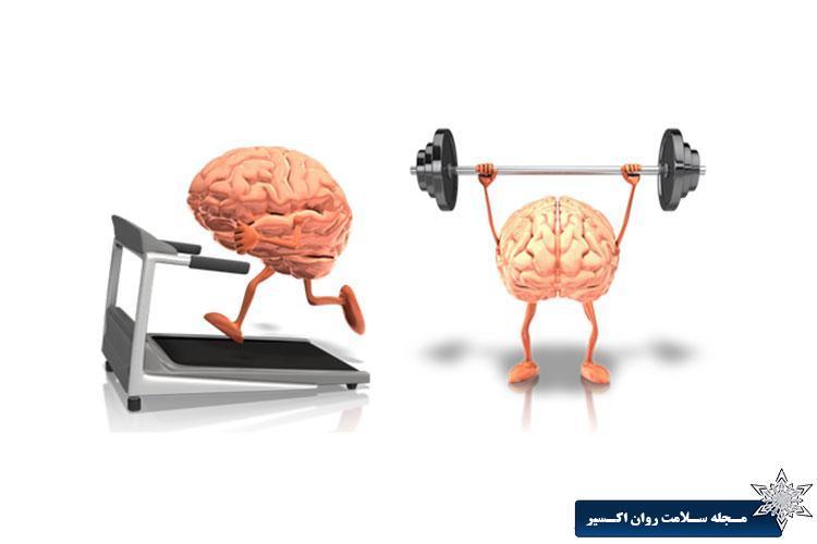 تقویت ذهن و مغز