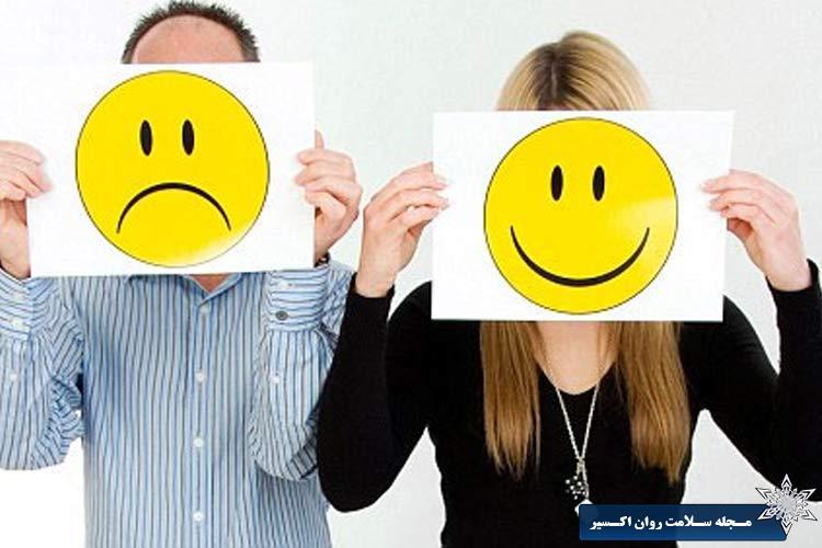 ابراز احساسات
