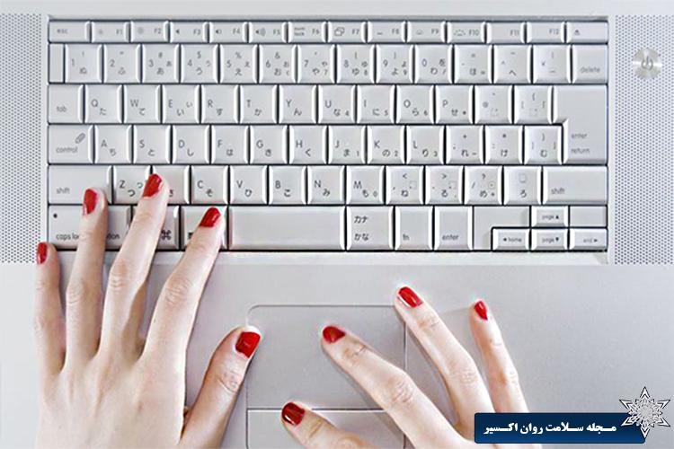 مشاوره و درمان آنلاین