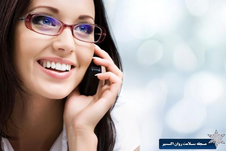 phone-consultancy-1.jpg
