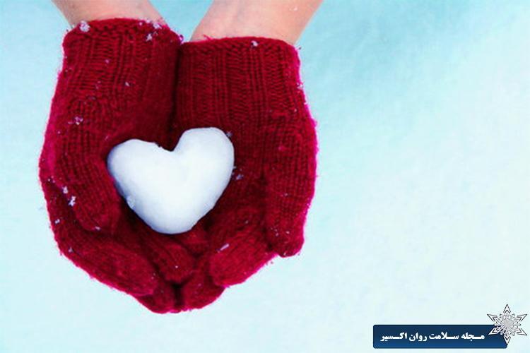 عشق مثبت
