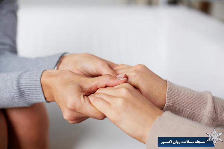 کلینیک روانشناسی تهران