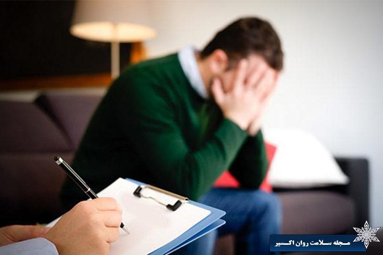 مشاور و روانشناس خوب در شمال تهران
