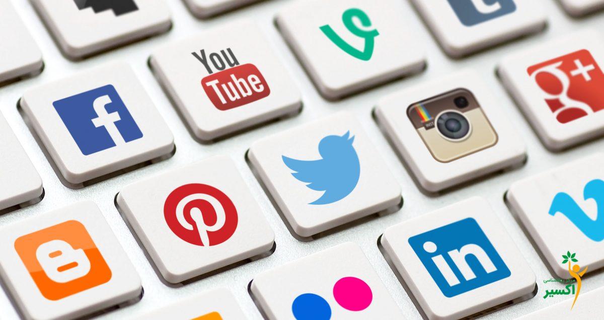 quit-social-media-1200x636.jpg