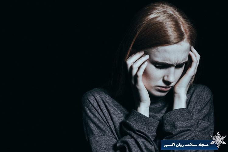 کمک به فرد مبتلا به اسکیزوفرنی