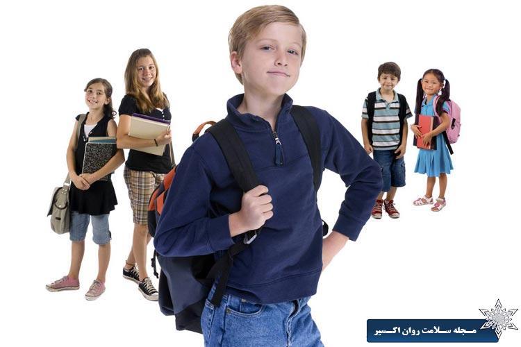 رابطه مدرسه و اعتماد به نفس