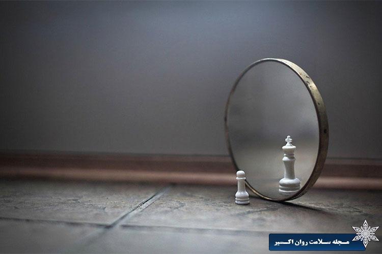 self-esteem-1.jpg