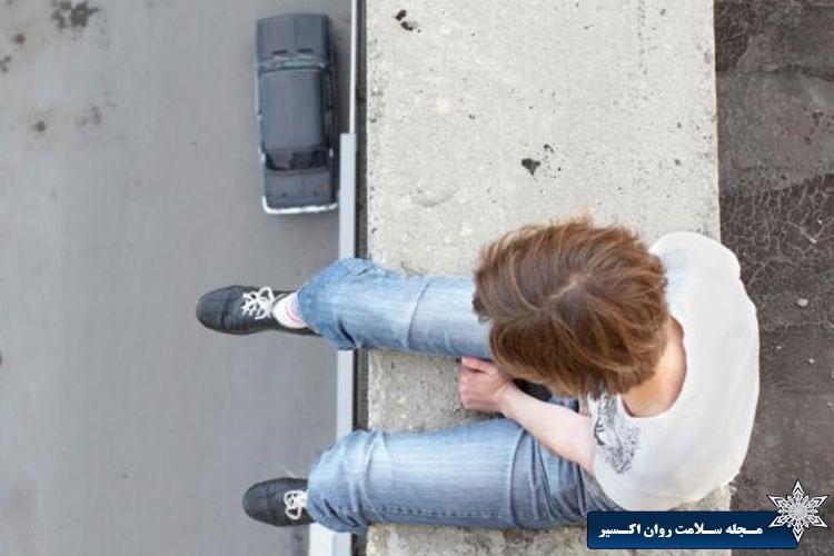 مقابله و کاهش افکار خودکشی