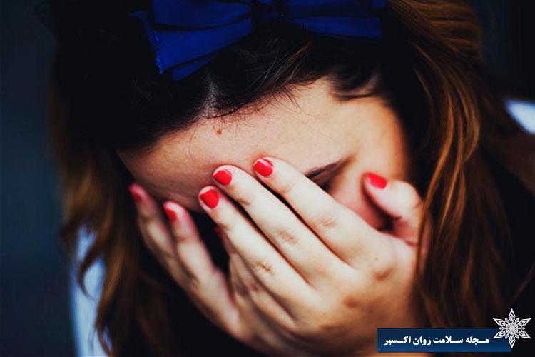 عوارض اختلالات روانی