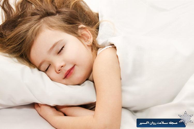 اصلاح عادت خوابیدن کودک