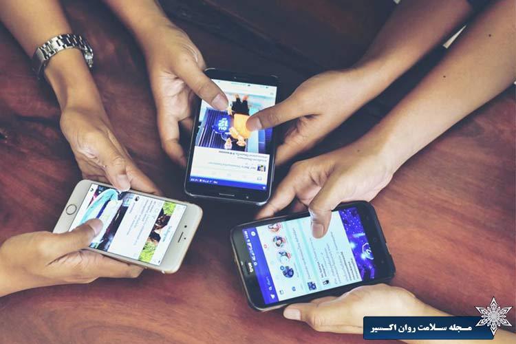 تاثیر شبکه های اجتماعی بر رفتار ما