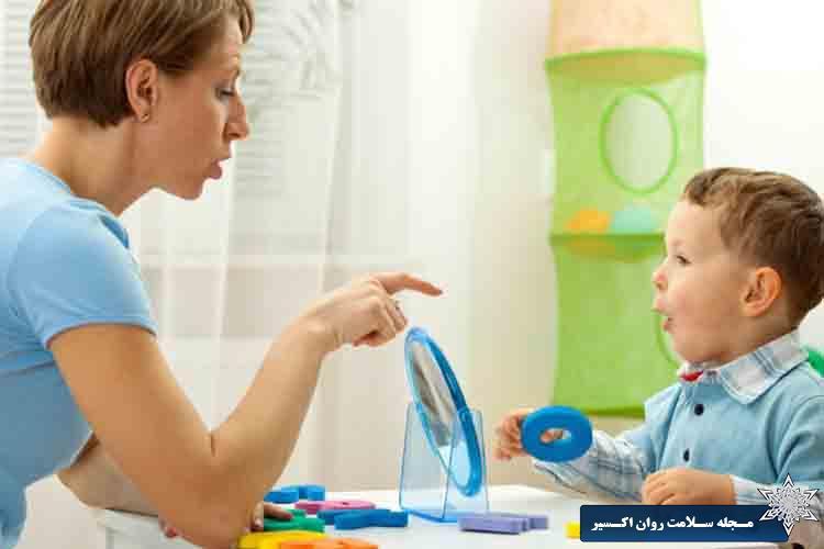 گفتار درمانگر خوب در تهران